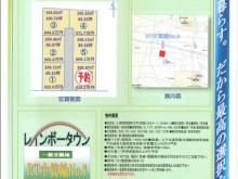 RT中箕輪分譲地No.3