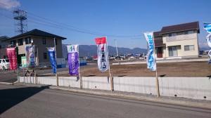 レインボータウン中箕輪No.4分譲地[B号地]